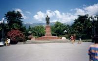 Ialta