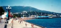 Faleza Yalta