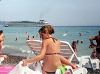 Moldoveanca pe plaja