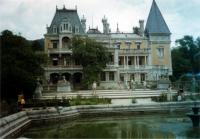 Palatul Masandra
